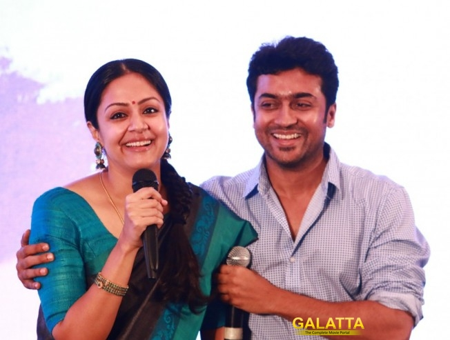 Jyothika Kaatrin Mozhi First Look Suriya Releases On Independence Day