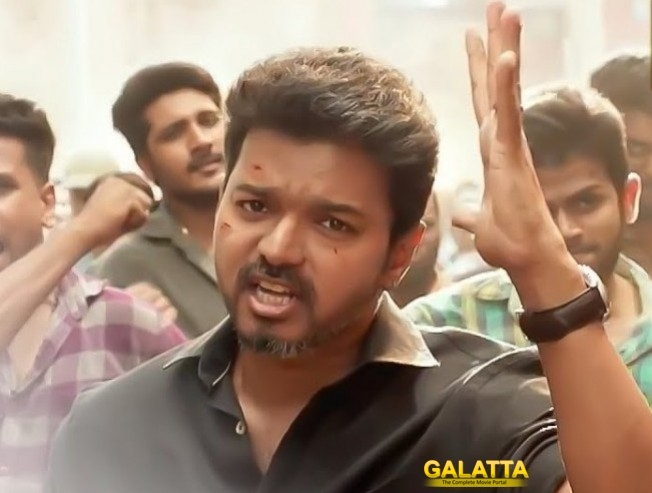 SARKAR Scene Removed, Important Words Muted! - Complete Details!