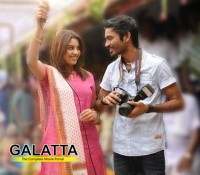 cameraman ramji turns director - Tamil Movie Cinema News