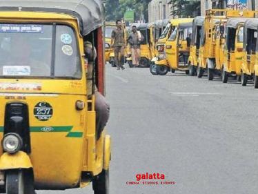 Chennai autorickshaw drivers request permission to resume services in city! - Telugu Cinema News