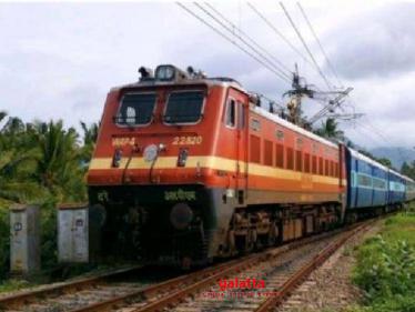 4 special trains in Tamil Nadu from June 1st! - Telugu Cinema News