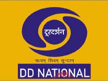 Doordarshan to re-telecast Ramayana on popular demand during Corona lockdown! - Malayalam Cinema News