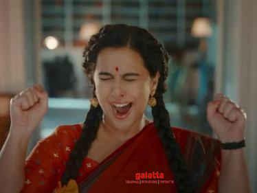 Shakuntala Devi Official Trailer | Vidya Balan | Fun and interesting