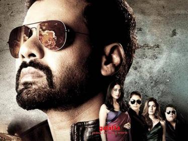 Fixerr   Tamil   Official Trailer   A ZEE5 Original   Shabir Ahluwalia   Streaming Now On ZEE5 - Tamil Cinema News