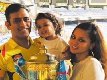 """Lockdown has made people..."": Sakshi Dhoni's reaction to #DhoniRetires"