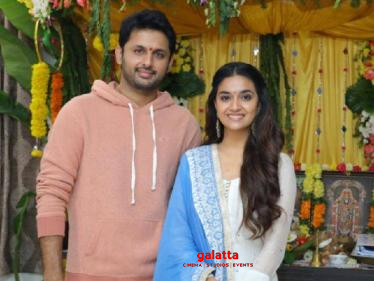 Keerthy Suresh & Nithiin's Rang De Motion Poster released! - Latest  Movie News