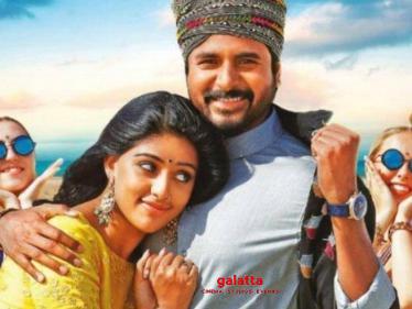 Sivakarthikeyan's Gaanda Kannazhagi video song hits 100 million views on YouTube - Tamil Cinema News