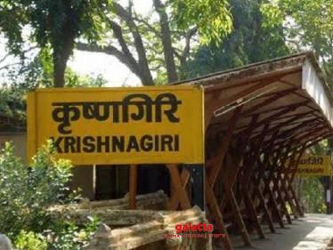 Breaking: Krishnagiri locked down due to COVID-19 threat! - Tamil Cinema News