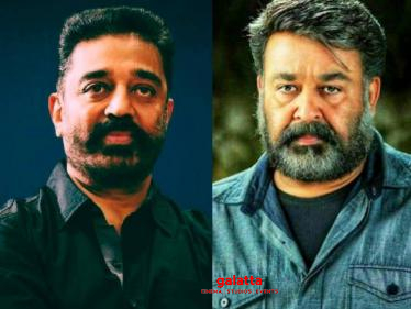 Kamal Haasan's heartwarming birthday wishes to Mohanlal - calls him his younger brother-