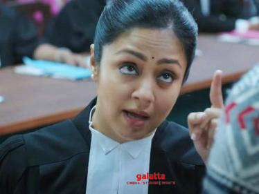 Jyotika's Ponmagal Vandhal Official Trailer | Suriya | Prime Video