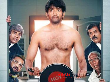 Santhanam's Dikkiloona Second Look poster released - very interesting! -