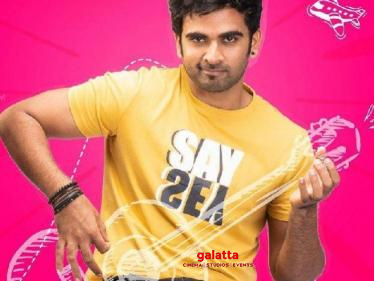 One more romantic film after Oh My Kadavule - Ashok Selvan's next film announced!