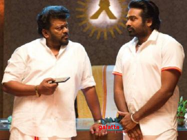 Vijay Sethupathi's Tughlaq Durbar New Glimpse | Parthiban | Aditi Rao Hydari
