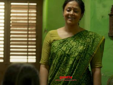 Jyotika's Ponmagal Vandhal - Vaa Chellam Video Song | Govind Vasantha-