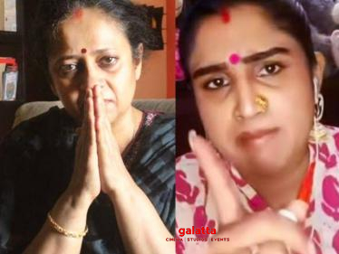 Lakshmy Ramakrishnan sends legal notice to Vanitha - Breaking Update! -