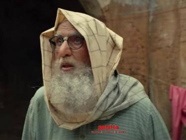 Gulabo Sitabo new promo | Amitabh Bachchan, Ayushmann Khurrana