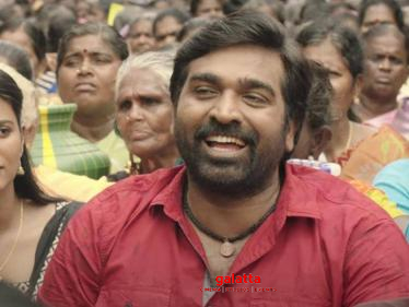 Ka Pae Ranasingam - Official Teaser | Vijay Sethupathi, Aishwarya Rajesh