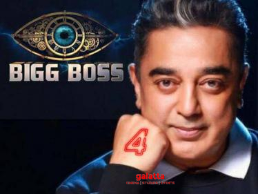 Bigg Boss Tamil Season 4 to begin! Kamal to host! Official Update-
