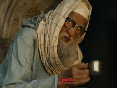 Gulabo Sitabo Official Trailer   Amitabh Bachchan, Ayushmann Khurrana