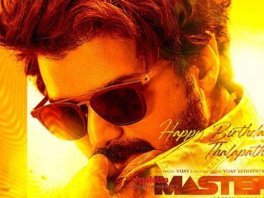 Master STUNNING official new poster | Thalapathy Vijay-
