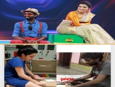 Dhivya Dharshini teaches Dheena to make Chapathis during the lockdown - Tamil Cinema News
