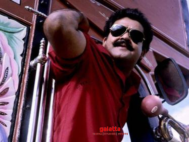 Mohanlal's Spadikam movie motion poster - Tamil Cinema News