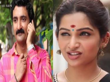 நக்ஷத்திரா நடிக்கும் நாயகி தொடரின் முதல் ப்ரோமோ !