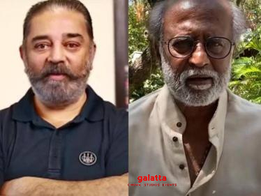 Rajinikanth's first video statement in lockdown | Kamal Haasan | K Balachander-