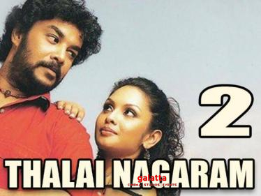 Breaking: Sundar C and Ajith's director team up for Thalai Nagaram 2-