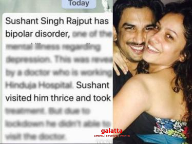Does Sushant Singh have bipolar disorder - Mumbai DCP replies-