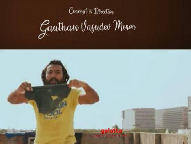 Oru Chance Kudu - Single | Ondraga Originals | Karky | Karthik | Gautham Vasudev Menon
