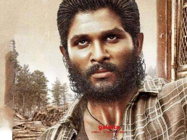 First look of Allu Arjun's next film leaked? - Tamil Cinema News