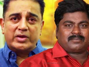 Condolences to Kamal Haasan and MAIAM family-