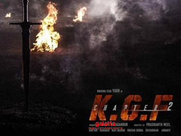 KGF 2 Surprise Revealed with a new poster - Mass Update