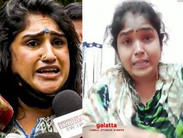 Shocking - Suriya Devi arrested by Police | Breaking Update on Vanitha's Case-