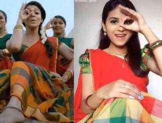 நயன்தாரா பாடலை டிக்டாக் செய்து அசத்தும் ராஜா ராணி சீரியல் நடிகை !