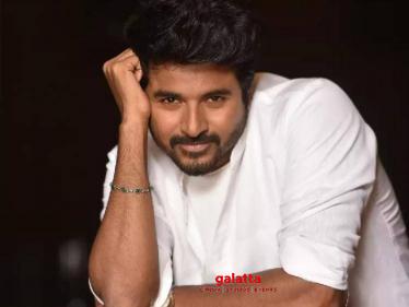 Sivakarthikeyan donates 25 lakhs to Tamil Nadu Chief Minister's Relief Fund - Tamil Cinema News