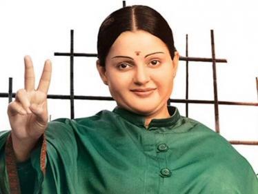 தலைவி திரைப்படம் குறித்து பேசிய பாலிவுட் பிரபலம் !