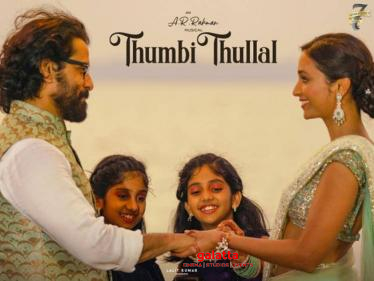 Thumbi Thullal official song video |Cobra | Chiyaan Vikram | AR Rahman | Shreya Ghoshal