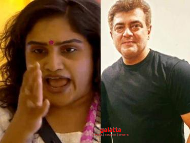 Vanitha Vijayakumar's latest statement about Ajith goes viral