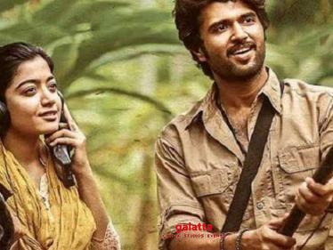 Vijay Deverakonda achieves a rare feat - Tamil Cinema News