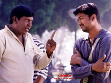 Vadivelu's surprise birthday wish to Thalapathy Vijay