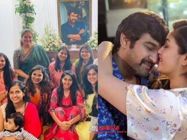 ''Love you Baby Ma'', actress Meghana Raj's emotional tribute to her husband!