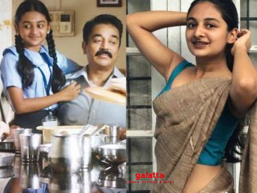 Papanasam child actor's fantastic transformation - new hot photoshoot pictures go viral!
