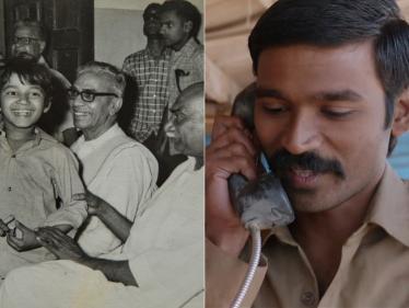 கர்ம வீரர் காமராஜருடன் உள்ள புகைப்படத்தை பகிர்ந்த தனுஷ் திரைப்பட இயக்குனர் !