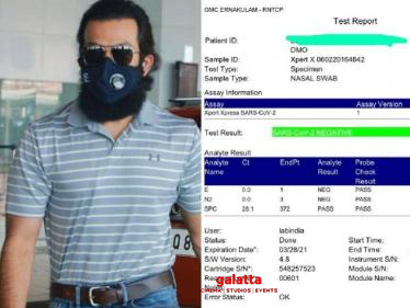 Actor Prithviraj tests negative for COVID-19 Coronavirus - check out his test report!-