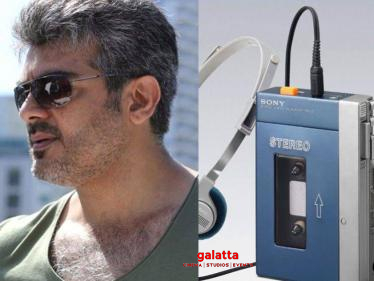 Exclusive: Interesting story behind Ajith's Walkman gift