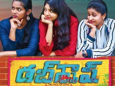 Facebook Lo Video Song   Dubsmash Movie   Pavan Krishna, Supraja   Keshav Depur - Tamil Cinema News