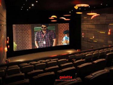 Theatres in Tamil Nadu to reopen from August 1st? Clarification here
