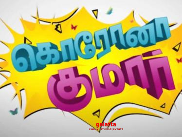 Corona Kumar Title Promo in IdharkuthaneAasaipattaiBalakumara style